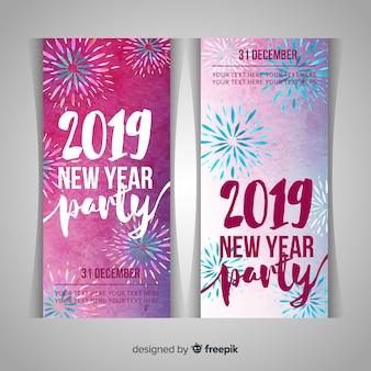 Bannières de fête du nouvel an 2019 aquarelle moderne