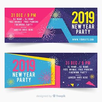 Bannières de fête du nouvel an 2019 moderne avec design plat