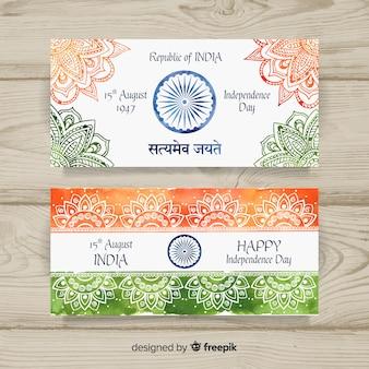 Bannières de fête de l'indépendance d'aquarelle inde