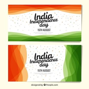 Bannières de fête de l'indépendance indienne moderne