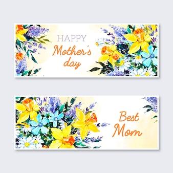 Bannières de fête des mères aquarelle
