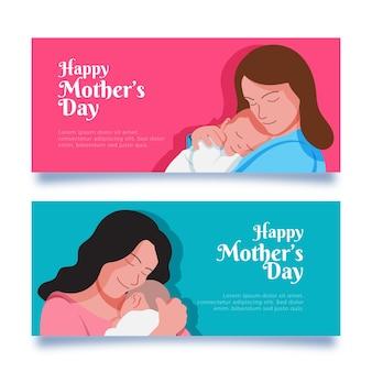 Bannières de fête des mères au design plat
