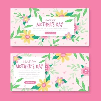 Bannières de fête des mères dessinés à la main