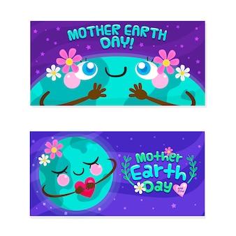Bannières de la fête de la terre