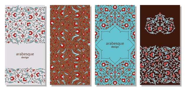 Bannières florales arabesques verticales