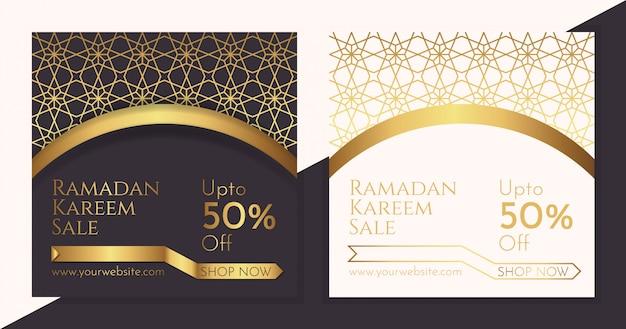 Bannières de fond de vente de luxe ramadan
