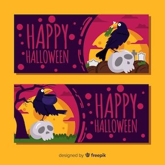 Bannières de halloween heureux