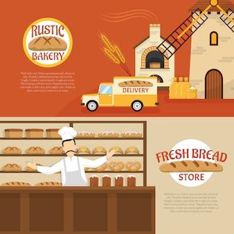 Bannières horizontales de boulangerie