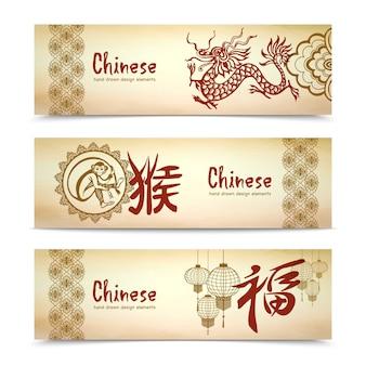 Bannières horizontales chinoises