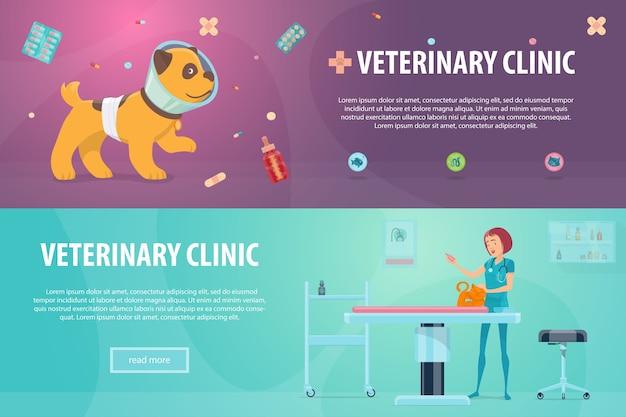 Bannières horizontales de clinique vétérinaire
