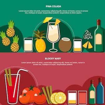 Bannières horizontales cocktail