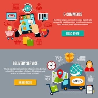 Bannières horizontales de commerce électronique
