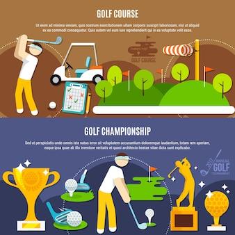 Bannières horizontales de compétition de golf