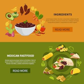 Bannières horizontales de cuisine mexicaine