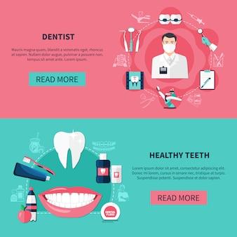 Bannières horizontales de dentisterie