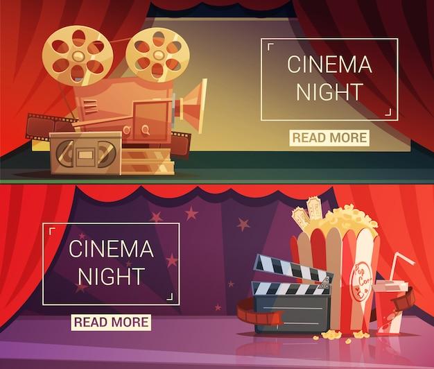 Bannières horizontales de dessin animé de cinéma