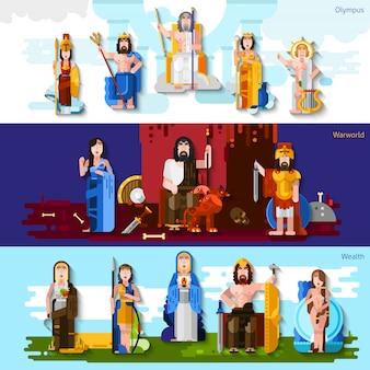 Bannières horizontales des dieux olympiques