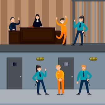 Bannières horizontales du système judiciaire