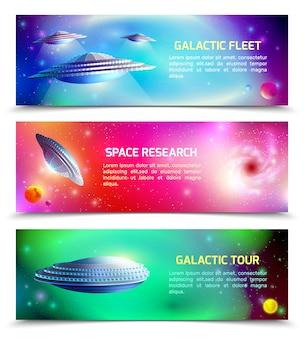 Bannières horizontales du vaisseau spatial extraterrestre