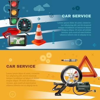 Bannières horizontales d'entretien de voiture