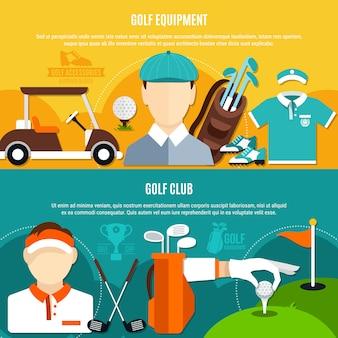 Bannières horizontales de jeu de golf