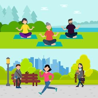 Bannières horizontales de loisirs actifs