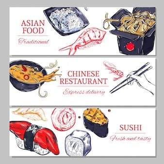 Bannières horizontales de nourriture chinoise