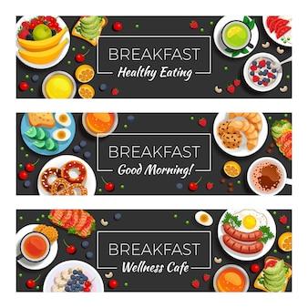 Bannières horizontales pour le petit-déjeuner
