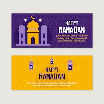 Bannières horizontales ramadan design plat