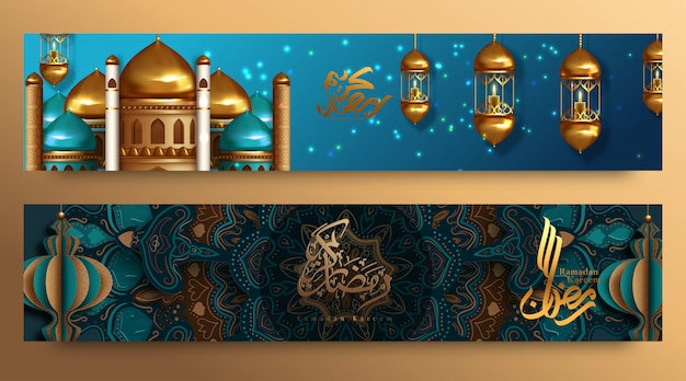 Bannières horizontales ramadan kareem, illustration pour carte de voeux, affiche et bon