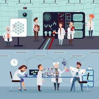 Bannières horizontales de recherche scientifique