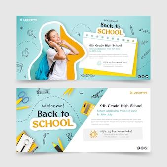 Bannières horizontales de retour à l'école avec photo