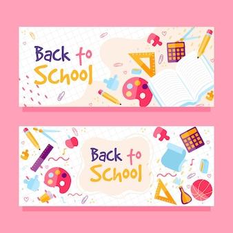 Bannières horizontales de retour à l'école