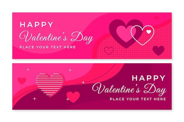 Bannières horizontales roses plates de la saint-valentin