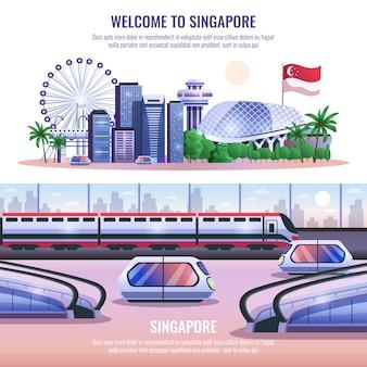 Bannières horizontales de singapour