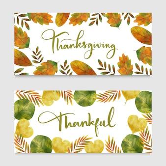 Bannières horizontales de thanksgiving aquarelle