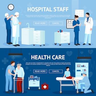 Bannières horizontales de traitement médical