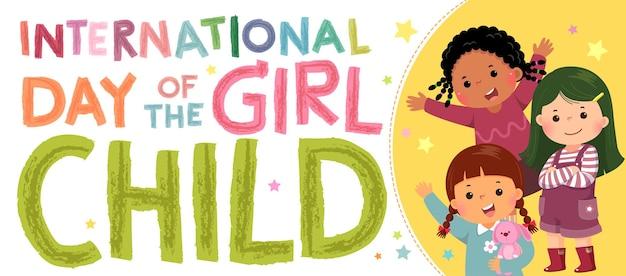 Bannières horizontales vectorielles journée internationale de la petite fille avec trois petites filles