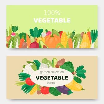 Bannières d'illustration de jardin eco légumes.