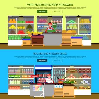 Bannières d'intérieur de supermarché