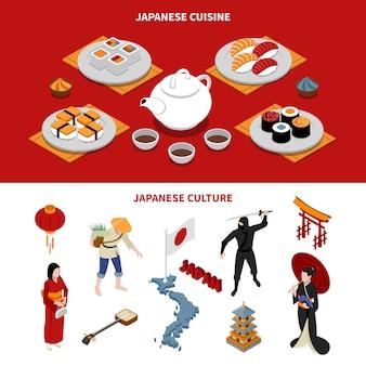 Bannières isométriques touristiques au japon
