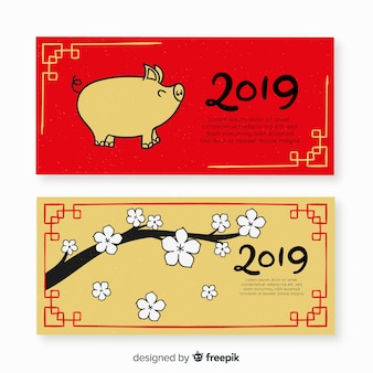 Bannières de joyeux nouvel an chinois
