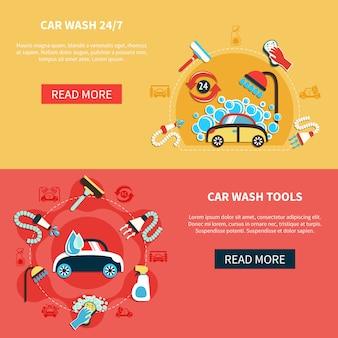 Bannières de lavage de voiture de nuit