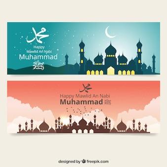 Bannières mawlid avec mosquée