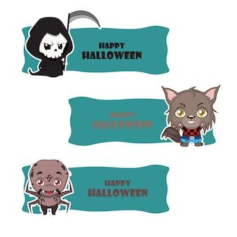 Bannières mignonnes de monstre de halloween