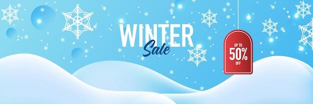 Bannières de noël colorées avec de jolies illustrations d'hiver. bannière de vente d'hiver avec des flocons de neige, vente d'achats de neige glacée. illustration vectorielle de concept bannière horizontale.
