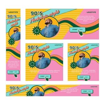 Bannières nostalgiques des années 90 au design plat