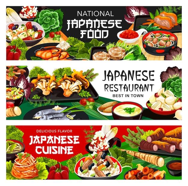 Bannières de nourriture de restaurant de cuisine japonaise