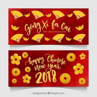 Bannières de nouvel an chinois aquarelle