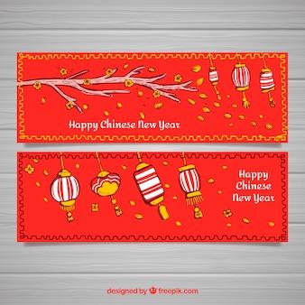 Bannières de nouvel an chinois dessinés à la main